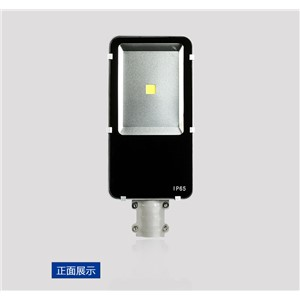 30 Watt Dusk to Dawn Security Light, Street Light Fixtures, Accepts 60mm Tenon or Pipe, 2,600lumens