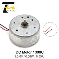 300C Micro DC Motor with Line Motor DC Motor High-Speed Motor with Line