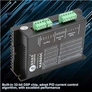 MA860C 2 Phase Stepper Motor Driver for CNC NEMA34 86 Motor 18-80VAC Ultra Low Vibration 32-Bit DSP Step Motor Controller 200kHz