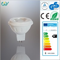 JY-A5-MR16 LED Spotlight COB 6W