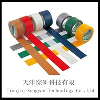 2014 New Electrical Insulation PVC Tape