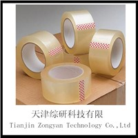 BOPP Adhesive Packing Tape-01