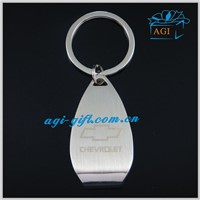car logo bottle opener metal keychain