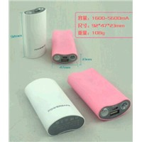 5000mAh New Fashion OEM Mobile Phone Charge Power Bank