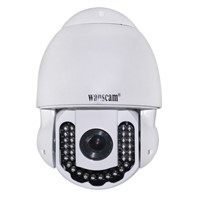Wanscam HW0025 720P  Optical Zoom Outdoor Wireless IP Camera Support P2P Night VIsion