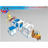 HY cement brick machine