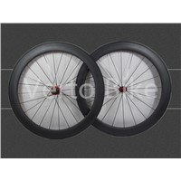 27mm wide tubular carbon wheels 56mm deepth carbon tubular wheels