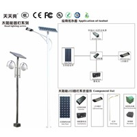 Solar LED street light[Set (with pole)]