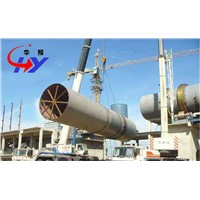 HY cement rotary kiln