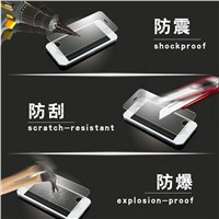 0.3mm tempered glass screen protector for iphone