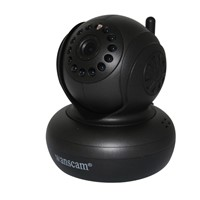 Wanscam new wireless baby monitor night vision remote control security camera