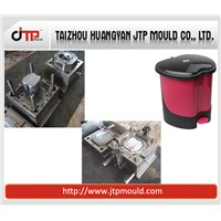 apple shaped dustbin mould