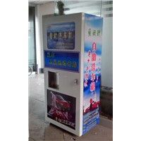 Economic Coin/ IC Card/ Credit Card Operated Car Washing Vending Machine for Parking,Gas Station