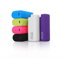 Rechargeable USB Backup 2600mah battery power bank