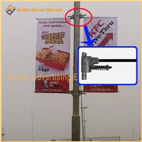 Metal Street Light Pole Advertising Banner Clamp