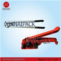 P-19/C330 Hand Operated Pet Packing Strap Machine (P-19/C330)