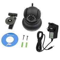 p2p plug and play night vision motion detection ip camera