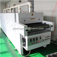 large infrared conveyor belt vacuum dryer for sale/screen printing conveyor dryer/tunnel dryer