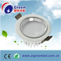 led down light  cheap price