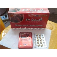 Tibet Babao Herbal Sex Enlarge Pills for Man