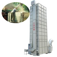 Top quality batch rice paddy dryer