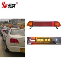 displayed emergency strobe light bar led