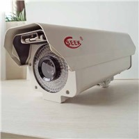 HD 2.1MP Digital COMS Infrared CCTV Camera