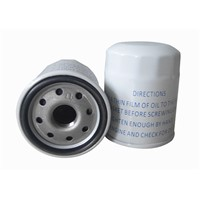 Manufacture Oil Filter 15208-53j00 for Nissan