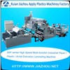 High Quality Multi-function Industrial Paper / Plastic / Al-foil Extrusion Laminating Machine