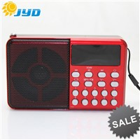 A12 Quality Powerful FM Mini Speakers MP3 Wholesalers Distributors