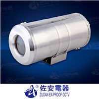 Water Cooling Air Cooling Heat Resistance CCTV Camera Housing