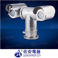 Long Range Explosion Proof PTZ Camera with Laser Lights
