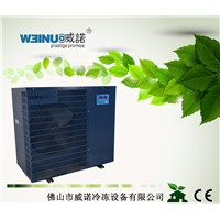 Aquaculture water chiller