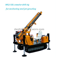 MGJ-50L crawler drill rig for anchoring and jet-grouting
