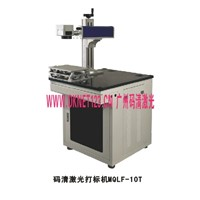 MQLF- 10T Fiber Laser Marking Machine