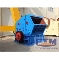 High quality secondary sandstone impact crushers