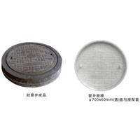 The Manhole Cover Plastic Mold