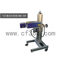 metal carving machine, CO2 laser marker MQC- 30F