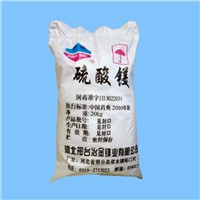 Magnesium sulfate suppliers,wholesale and export magnesium sulfate