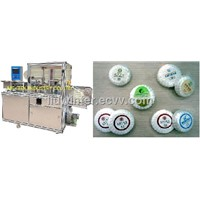 Automatic Round Soaps Pleated Wrapping and Packaging Machine