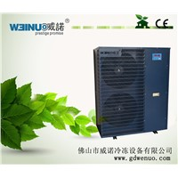 Aquarium Chiller for fish pond