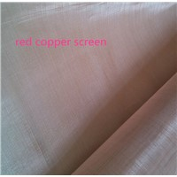 Insulation Mesh Screen SGS,ISO Factory