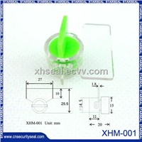 XHM-001 electronic security seal