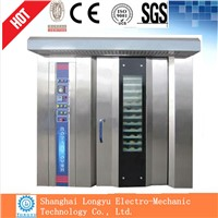 High quality rotary convection oven