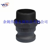 TYPE F  pp camlock coupling   hose fitting