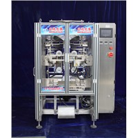 Pet Food Automatic  Packaging Machine