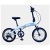 Kids folding bike foldable bike children bike