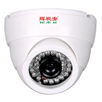 Sony Ex-View CCD IR Security Dome Camera (HS-135S)