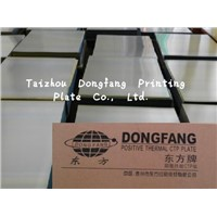 Dongfang Thermal CTP Plate