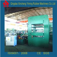 rubber plate vulcanizing machine, rubber molding press